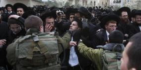 مشروع قانون لاعفاء اليهود المتدينين من التجنيد