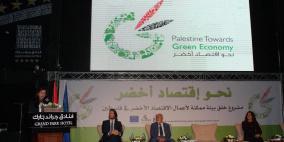 بال تريد: العمل بممارسات الاقتصاد الأخضر سيعزز الصادرات