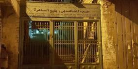 الاحتلال يحطم شواهد قبور شهداء في القدس