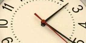 الحكومة: العمل بالتوقيت الصيفي يبدأ السبت 24 آذار