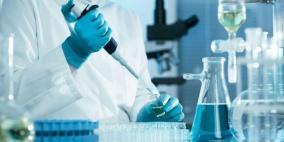 علماء فرنسيون يبتكرون دواء  يطيل العمر!