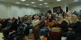 تنظيم أمسية ثقافية في مسرح بلدية البيرة