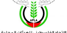 """""""الاتحاد الفلسطيني"""" يشيد بتعديل نظام رؤساء وأعضاء الهيئات المحلية"""
