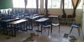إضراب شامل في المدارس الحكومية والمديريات بقطاع غزة