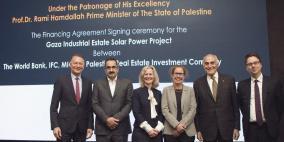 مشروع بـ 12 مليون دولار يوفر مصدراً مستداماً للكهرباء في غزة