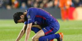 أنباء غير سارة لبرشلونة حول بوسكيتس