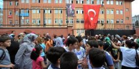 اللغة العثمانية تعود لمدارس تركيا