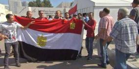 المصريون بالخارج يختارون رئيسهم