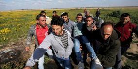 محدث - 25 اصابة بالرصاص الحي في مواجهات غزة