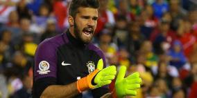 حارس روما يرد على اهتمام ريال مدريد