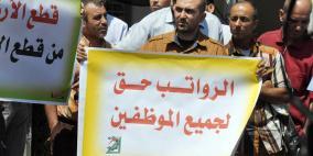 تعليق جزئي لدوام الوزارات والدوائر الحكومية بغزة الثلاثاء