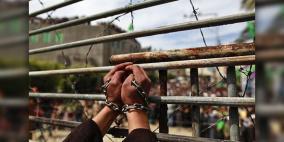 واشنطن بوست: نتنياهو يبالغ بشأن رواتب الاسرى الفلسطينيين