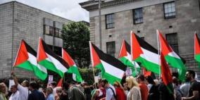 الإعلان عن تأسيس المجلس الفلسطيني في الولايات المتحدة