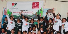 جمعية عطاء فلسطين الخيرية تشرع فى تنفيذ مشروع التشجيع على القراءة