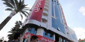 إعادة فتح مقر الوطنية موبايل في غزة