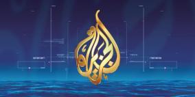 فتح  تهاجم قناة الجزيرة