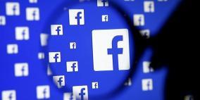 فيسبوك يخسر 60 مليار دولار في أسبوع