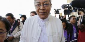 الرئيس البورمى يستقيل من منصبه