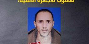 5 ألاف دولار لمن يساعد اعتقال المتهم في محاولة اغتيال الحمد الله وفرج