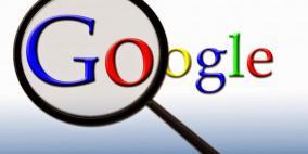 """""""جوجل"""" تتجه نحو محاربة الأخبار """"المضللة"""""""