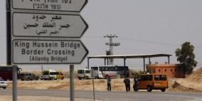 """""""سلطة المعابر الاسرائيلية"""" تشرع بتوزيع مفقودات جسر اللبني"""