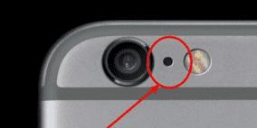 ماسبب وجود هذه النقطة السوداء على هواتفكم؟