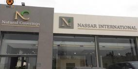 "شركة ""natural coverings"" تفتح مكاتبها ومعرضها في رام الله"