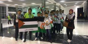 فلسطين تحصل على جائزة أفضل مدرب بالبطولة العربية للروبوت الآلي