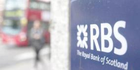 التحرش يطيح واحدا من كبار المصرفيين