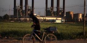 توقف محطة توليد كهرباء غزة بالكامل