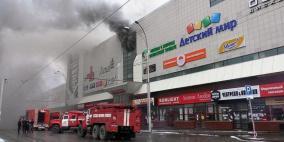 """بوتين: مقتل العشرات بمركز تجاري """"إهمال جنائي وعبثي"""""""