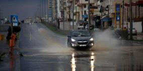 منخفض جوي يؤثر على البلاد اعتبارا من يوم غد