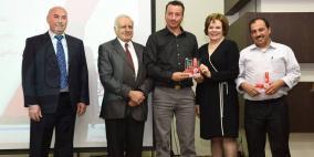 التعاون  تعلن الفائزين بجوائزها السنوية بقيمة 420 ألف دولار