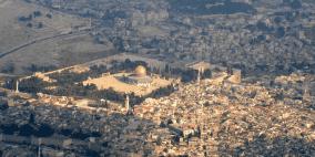 إعلان نتائج التعداد العام لسكان فلسطين 2017