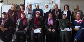 """مركز """"شمس"""" ينظم يوم دراسي لعضوات البلديات حول مكافحة الفساد"""