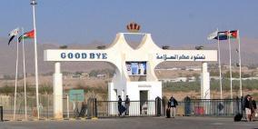 إسرائيل تبدأ بإزالة الذخائر  والألغام على الحدود مع الأردن