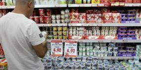 المستهلك: المطلوب اسناد حكومي للحراك الشعبي بمقاطعة الشركات الإسرائيلية