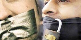 """""""مدى""""  يطالب بمحاسبة اسرائيل على جرائمها ضد حرية التعبير في غزة"""