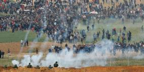 رئيسة حزب إسرائيلي تطالب بفتح تحقيق في أحداث غزة وتتعرض لهجوم يميني