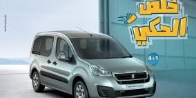 """مركبات بأسعار منافسة في حملة """"خلص الحكي"""" التي أطلقتها """"Pal lease"""""""