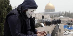 """""""هاكر"""" من غزة يخترق مواقع إسرائيلية وينشر صورا لمسيرة العودة"""