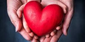 كيف تحافظ على شباب قلبك؟