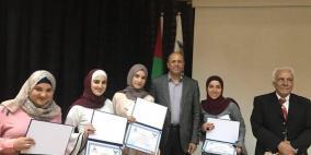 طلبة جامعة النجاح يحققون المراتب الأولى في المؤتمر الإبداعي الطلابي البحثي