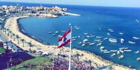 مساعدات وقروض الى لبنان بقيمة 550 مليون يورو