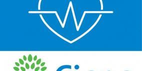 """""""سيغنا ويل بيينج"""" تطبيق للعناية في الصحة"""
