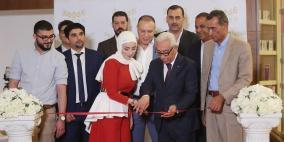 """افتتاح متجر """"blush"""" في فندق الميلينيوم برام الله"""