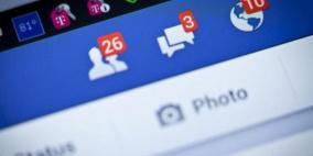 فيس بوك تسمح بحذف الرسائل قريباً