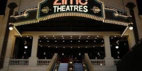 السعودية: افتتاح أول دار للسينما في الرياض يوم 18 أبريل