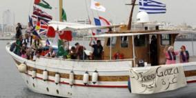 نشطاء يستعدون في اوروبا لإطلاق مجموعة من سفن كسر الحصار تجاه قطاع غزة