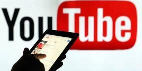 يوتيوب تطلق تطبيقاً معدلاً للأطفال خالي من المحتوى المسيء